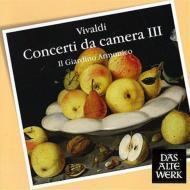 室内協奏曲集第3集 イル・ジャルディーノ・アルモニコ