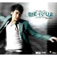 I Love U 2