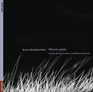 Moon-pain, Goblin Dance: P.hillier / Remix Ensemble Klettwood Oja(Ms)