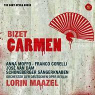 『カルメン』全曲 マゼール&ベルリン・ドイツ・オペラ、モッフォ、コレッリ、他(1970 ステレオ)(2CD)