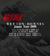 Wetton Downes Japan Tour 2009 (8CD)