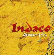 アモルゴス 島 : Amorgos