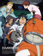 プラネテス Blu-ray BOX 5.1ch Surround Edition