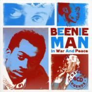 Reggae Legends: Beenie Man And Friends
