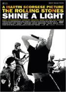 Shine A Light: デラックス版