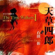 オリジナル朗読CD The Time Walkers.1 天草四郎