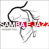 Samba E Jazz