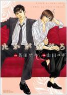 たかが恋だろ ミリオンコミックス HERTZ SERIES 061