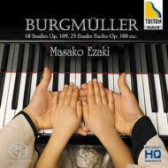 ブルグミュラー:18の練習曲、25の練習曲、ショパン:ワルツ第17番、乙女の願い、他 江崎昌子