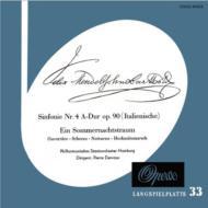 交響曲第4番『イタリア』、『真夏の夜の夢』より デルヴォー&ハンブルク国立フィル