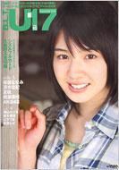 B.L.T.U-17 SIZZLEFUL GIRL VOL.10 TOKYO NEWS MOOK