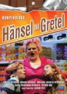 『ヘンゼルとグレーテル』全曲 ペリー演出、大野和士&ロンドン・フィル、ホロウェイ、クチェロヴァー、他(2008 ステレオ)