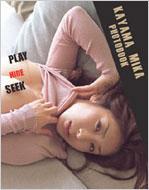 PLAY HIDE SEEK 佳山三花写真集