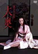 徳川の女帝: 大奥