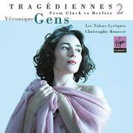 『悲劇のヒロイン2』 ジャンス、ルセ&レ・タラン・リリク