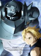 鋼の錬金術師 FULLMETAL ALCHEMIST 2 【Blu-ray】
