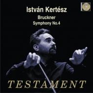 交響曲第4番『ロマンティック』 イシュトヴァン・ケルテス&ロンドン交響楽団