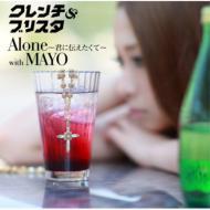 Alone 〜君に伝えたくて〜with MAYO