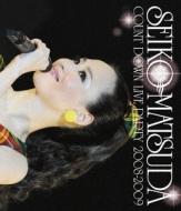 SEIKO MATSUDA COUNT DOWN LIVE PARTY 2008-2009