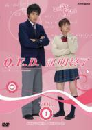 NHK TVドラマ 「Q.E.D.証明終了」 Vol.1
