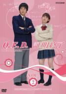 NHK TVドラマ 「Q.E.D.証明終了」 Vol.2