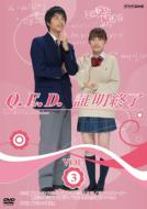 NHK TVドラマ 「Q.E.D.証明終了」 Vol.3