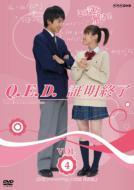 NHK TVドラマ 「Q.E.D.証明終了」 Vol.4