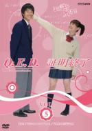 NHK TVドラマ 「Q.E.D.証明終了」 Vol.5