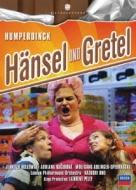Hansel Und Gretel: 大野和士 / Lpo J.holloway Kucherova Vilsmaier