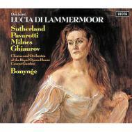 『ランメルモールのルチア』全曲 ボニング&コヴェント・ガーデン王立歌劇場、サザーランド、パヴァロッティ、他(1971 ステレオ)(2CD+1ボーナスCD ブック型装丁)