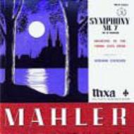 交響曲第7番『夜の歌』 シェルヘン&ウィーン国立歌劇場管(1953 モノラル)