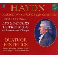弦楽四重奏曲第37〜43番 フェステティチ四重奏団(2CD)