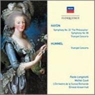 交響曲第22番、第90番、トランペット協奏曲、他 アンセルメ&スイス・ロマンド管
