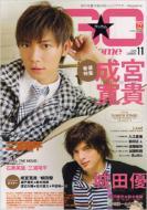 GOOD☆COME Vol.11