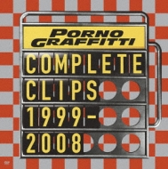 COMPLETE CLIPS 1999-2008