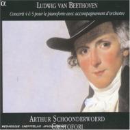 初演時編成によるベートーヴェン;ピアノ協奏曲第4番/第5番「皇帝」 アルテュール・スホーンデルヴルト(fp)/アンサンブル・クリストフォリ