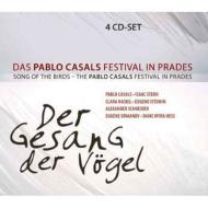 プラド音楽祭のパブロ・カザルス(4CD)
