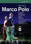 『マルコ・ポーロ』全曲 オーディ演出、タン・ドゥン&ネーデルラント室内管、ワークマン、キャッスル、他(2008 ステレオ)