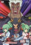 遊☆戯☆王5D's DVDシリーズ DUELBOX【5】