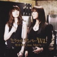 ミラクル・アッパーWL feat.May'n