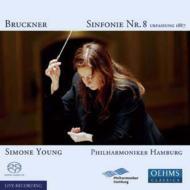 交響曲第8番(1887年第1稿) シモーネ・ヤング&ハンブルク・フィル(2SACD)