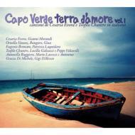 Capo Verde: Terra D'amore 1