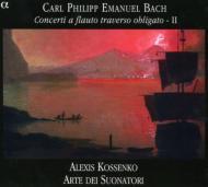 C.P.E.バッハ:フルートのための協奏曲集 Vol.2 アレクシス・コセンコ、アルテ・デイ・スオナトーリ