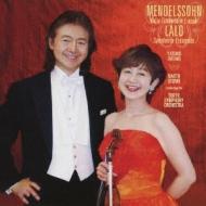 Symphonie Espagnole: 大谷康子(Vn)大友直人 / 東京so +mendelssohn
