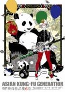 映像作品集6巻 〜Tour 2009 ワールド ワールド ワールド〜