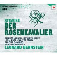 『ばらの騎士』全曲 バーンスタイン&ウィーン・フィル、ルートヴィヒ、ベリー、他(1971 ステレオ)(3CD)