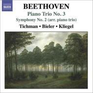 ピアノ三重奏曲集第3集(第3番、交響曲第2番のピアノ三重奏版) ジリオン・トリオ