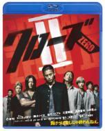 クローズZEROII Blu-ray Disc