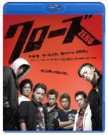 クローズZERO Blu-ray Disc