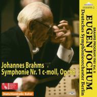 交響曲第1番 ヨッフム&ベルリン・ドイツ交響楽団(1981)